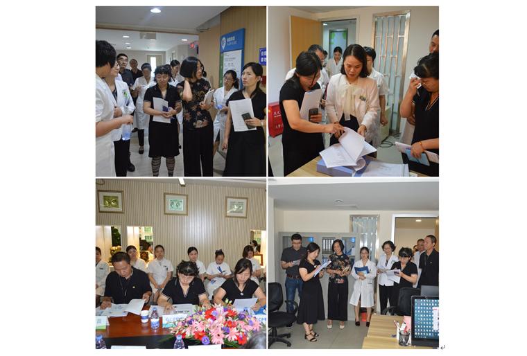 深圳爱尔眼科通过国家药物临床试验机构资格认定