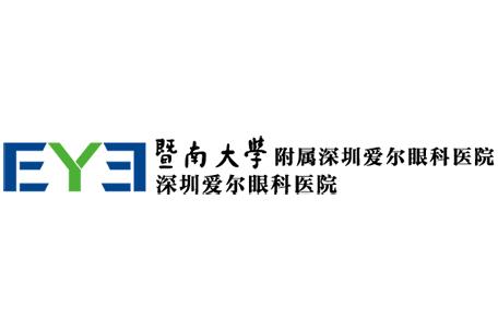 深圳爱尔眼科医院